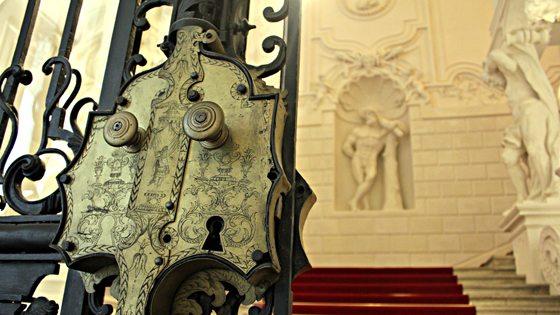 Eugene of Savoy's Winter Palace, Vienna