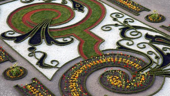 garden of Schloss Hof, Austria